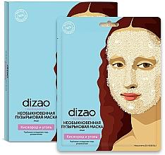 """Parfumuri și produse cosmetice Extraordinary Bubble Mask """"Oxigen și Cărbune"""" - Dizao"""