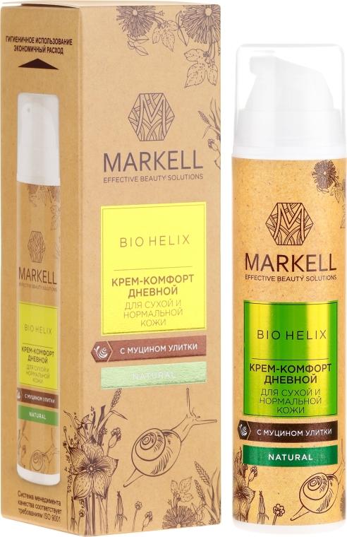 Cremă cu mucus de melc pentru față - Markell Cosmetics Bio-Helix Day Cream