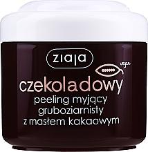 """Parfumuri și produse cosmetice Peeling pentru corp cu granulație """"Unt de cacao"""" - Ziaja Body Peeling"""