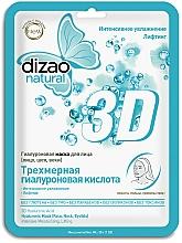 """Parfumuri și produse cosmetice Mască hialuronică pentru față """"Acid hialuronic tridimensional"""" - Dizao Natural 3D Hyaluronic Mask"""