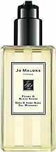 Parfumuri și produse cosmetice Jo Malone Peony and Blush Suede - Spumă de corp