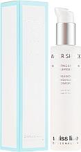 Parfumuri și produse cosmetice Emulsie pentru ten normal și uscat - Swiss Line Water Shock Comforting Emulsion Cleanser