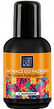 Parfumuri și produse cosmetice Soluție pentru îndepărtarea ojei, fără acetonă - Cztery Pory Roku Hybrid Varnish Remover