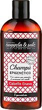 Parfumuri și produse cosmetice Șampon pentru păr gras - Nuggela & Sule`' Epigenetic Shampoo Oily Hair