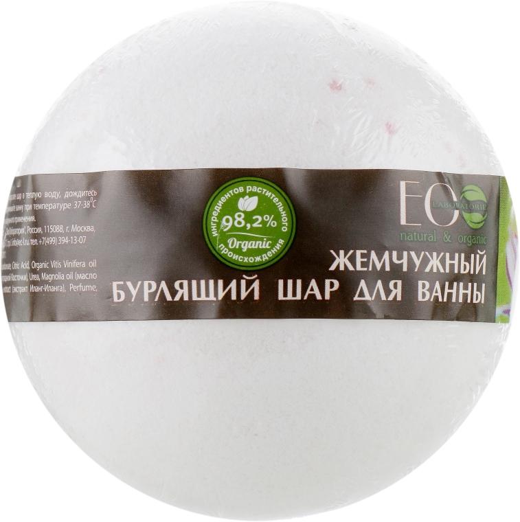 """Bilă efervescentă pentru baie """"Magnolia și Ylang-Ylang"""" - ECO Laboratorie Pearl Bomb"""