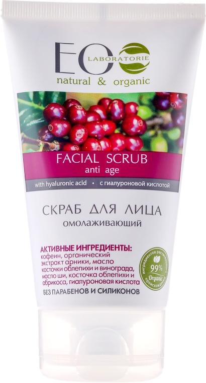 """Scrub pentru față """"Anti-îmbătrânire"""" - ECO Laboratorie Facial Scrub Anti Age"""