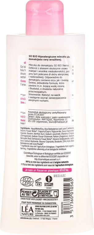 Lapte demachiant pentru pielea sensibilă - So'Bio Etic Aloe Vera Dermo-Cleansing Milk — Imagine N2