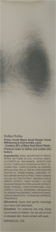 Toner pentru regenerarea feței - Holika Holika Prime Youth Black Snail Repair Toner — Imagine N3