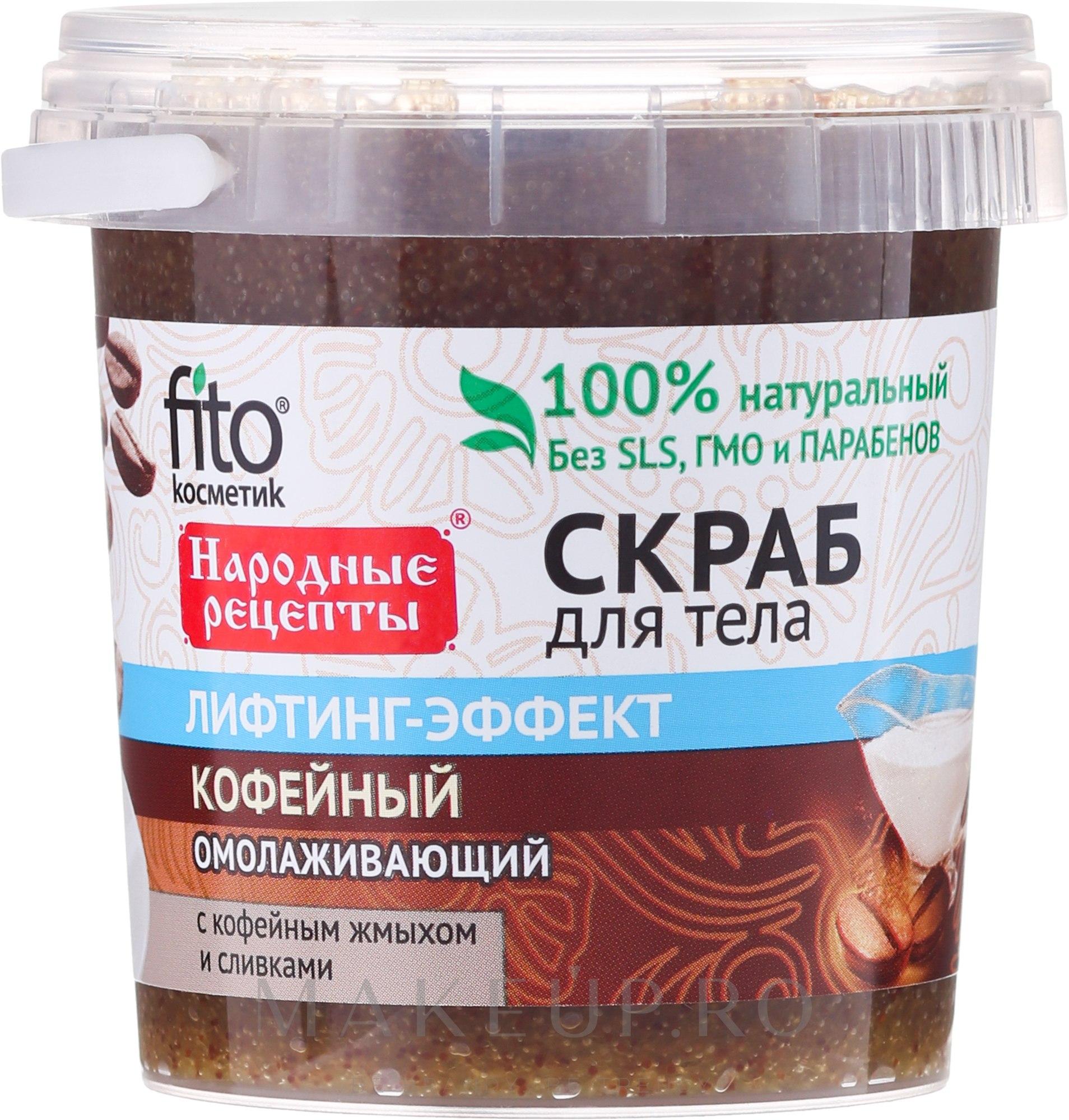 "Scrub pentru corp ""Coffe"" - FitoKosmetik  — Imagine 155 ml"