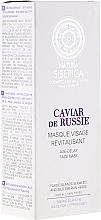 """Parfumuri și produse cosmetice Mască de față """"Prelungirea tinereței"""" - Natura Siberica Copenhagen Caviar de Russie Age Delay Face Mask"""