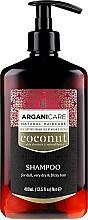 Parfumuri și produse cosmetice Șampon cu ulei de nucă de cocos - Arganicare Coconut Shampoo For Dull, Very Dry & Frizzy Hair