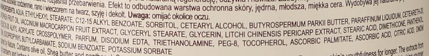 """Cremă anti-îmbătrânire pentru față """"Merișor"""" - Green Pharmacy Anti-Aging Nourishing Cream — Imagine N2"""