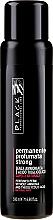 """Parfumuri și produse cosmetice Soluție pentru ondulare permanentă, fără amoniac, pentru păr colorat """"Strong"""" - Black Professional Line"""