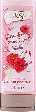 """Parfumuri și produse cosmetice Cremă-gel de duș """"Strawberry Smoothie"""" - Luksja Coconut Strawberry Smoothie Shower Gel"""