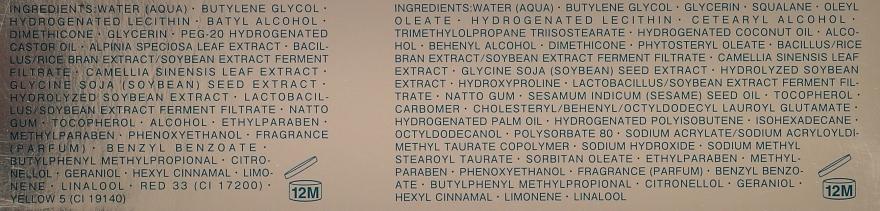 Set - KOSE Soja Repair Cocktail Cell Radiance Premium Anti-Aging Kit (serum/15ml+nihgt/cr/15ml) — Imagine N2