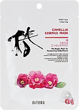 Parfumuri și produse cosmetice Mască din țesătură cu camelia pentru față - Mitomo Camellia Essence Mask