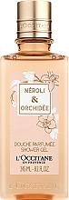 Parfumuri și produse cosmetice L'Occitane Neroli & Orchidee - Gel de duș