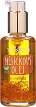 Parfumuri și produse cosmetice Ulei de calendula - Purity Vision Bio