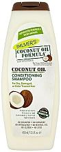 Parfumuri și produse cosmetice Șampon-balsam - Palmer's Coconut Oil Formula Conditioning Shampoo