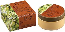 Parfumuri și produse cosmetice Crema de corp hidratantă cu efect de netezire și fermitate - ECO Laboratorie Argana SPA Body Cream-Butter