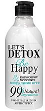 "Parfumuri și produse cosmetice Gel de duș ""Antistres"" - BodyBoom ""Be Happy"""