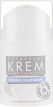 Parfumuri și produse cosmetice Cremă cu ulei de chimen negru pentru față - E-Fiore Black Cumin Face Cream