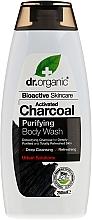 Parfumuri și produse cosmetice Gel de duș, extract de cărbune activ - Dr. Organic Activated Charcoal Body Wash
