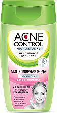 Parfumuri și produse cosmetice Apă micelară hidratantă - FitoKosmetik Acne Control Professional