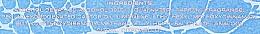 Versace Man Eau Fraiche - Loțiune după ras — Imagine N3