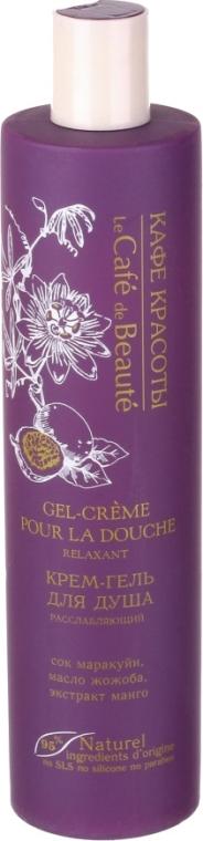 """Gel de duș cremă """"Relaxant"""" - Le Cafe de Beaute Relaxing Cream Shower Gel — Imagine N1"""
