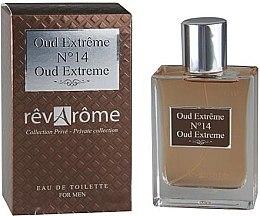 Parfumuri și produse cosmetice Revarome Private Collection No.14 Oud Extreme - Apă de toaletă