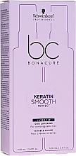 Parfumuri și produse cosmetice Cremă pentru păr - Schwarzkopf Professional Keratin Smooth Perfect Duo Layering