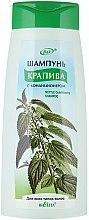 Parfumuri și produse cosmetice Șampon cu extract de urzică - Bielita Shampoo