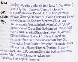 Loțiune de corp - Earth Friendly Baby Calming Lavender Body Lotion — Imagine N3