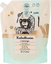 "Parfumuri și produse cosmetice Gel de duș ""Tămâie și rozmarin"" - Yope Boswellia and Rosemary Shower Gel (doy-pack)"