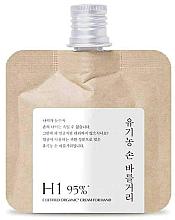 Parfumuri și produse cosmetice Cremă de mâini - Toun28 H1 Organic Hand Cream