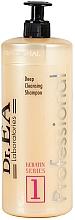 Parfumuri și produse cosmetice Șampon pentru curățare profundă - Dr.EA Keratin Series 1 Deep Cleansing Shampoo