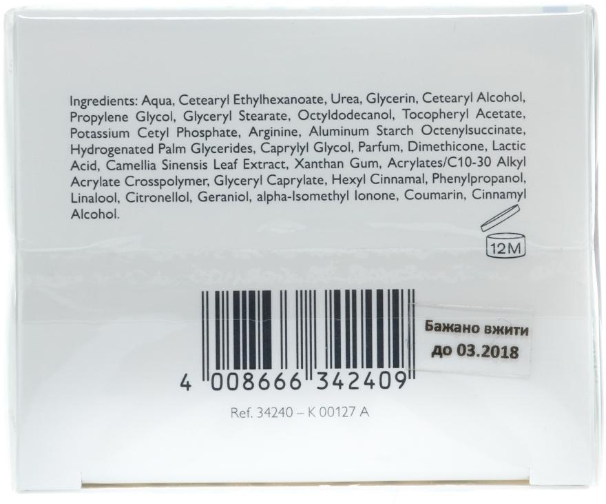 """Cremă de față """"Zinnia"""" - Alcina T Facial Cream Cenia — Imagine N2"""