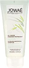 Parfumuri și produse cosmetice Gel regenerant hidratant pentru duș - Jowae Revitalizing Moisturizing Shower Gel Bamboo Water