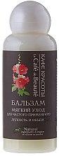 Parfumuri și produse cosmetice Balsam de păr - Le Cafe de Beaute (mini)
