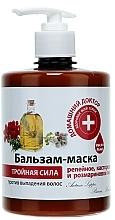 Parfumuri și produse cosmetice Ulei de rozmarin de ricin de brusture - Domashniy Doktor