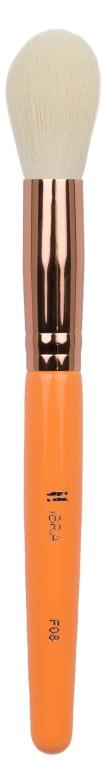 Pensulă pentru pudră N08 - Ibra Fresh Makeup Brush №08