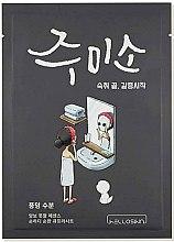 Parfumuri și produse cosmetice Mască de față - Helloskin Jumiso Water Splash Mask