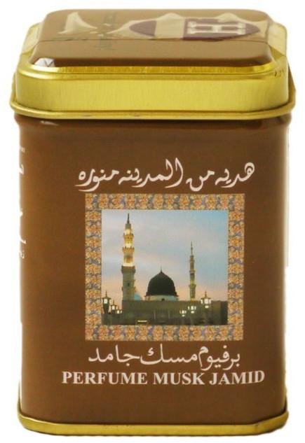 Parfum uscat - Hemani Musk Jamid