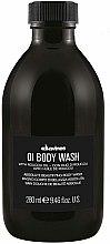 Parfumuri și produse cosmetice Gel de duș - Davines Oi Body Wash