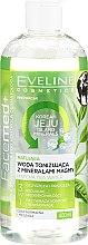 Parfumuri și produse cosmetice Apă micelară - Eveline Cosmetics Facemed+ Korean Jeju Mattifying Toning Water