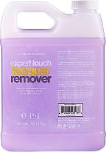 Soluție pentru îndepărtarea ojei, cu aromă de citrice - O.P.I Expert Touch — Imagine N7