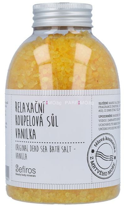 "Sare de baie ""Vanilie"" - Sefiros Original Dead Sea Bath Salt Vanilla — Imagine N1"