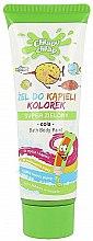 Parfumuri și produse cosmetice Gel de duș cu miros de coca cola, pentru copii - Chlapu Chlap Bath & Shower Gel