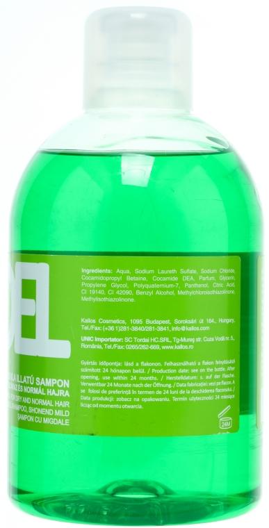Șampon pentru păr normal și uscat - Kallos Cosmetics Mandel Shampoo — Imagine N2